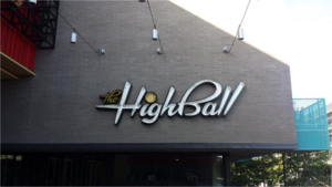 The Highball Austin