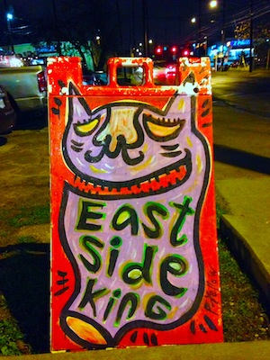 East Side King street sign
