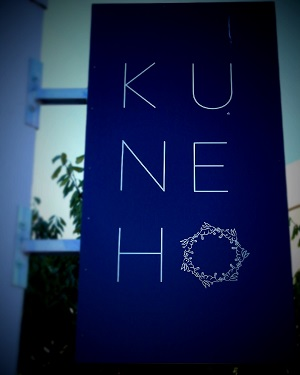 Kuneho Happy Hour on East Sixth Street