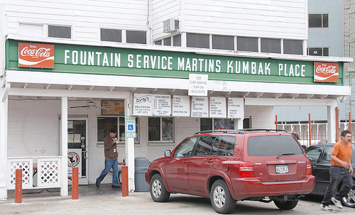 Dirty Martin's was once Martin's Kum Bak