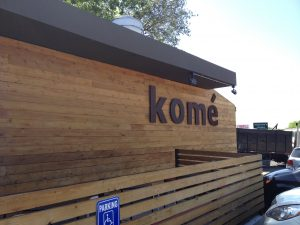 Kome Japanese Restaurant in Austin