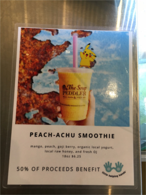 August Special Smoothie Soup Peddler