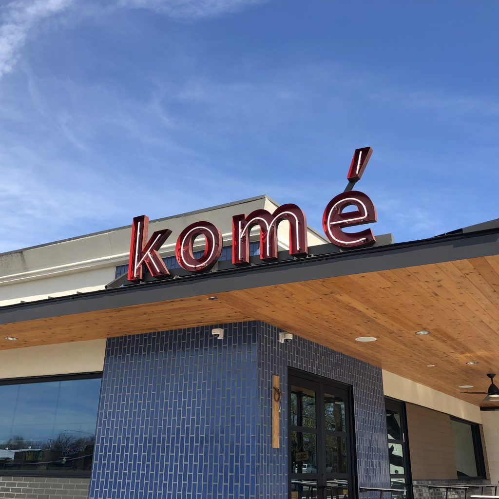 Outside Kome Sushi Kitchen Austin