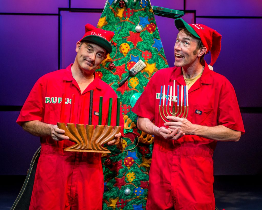 Holiday Heroes at ZACH Theatre